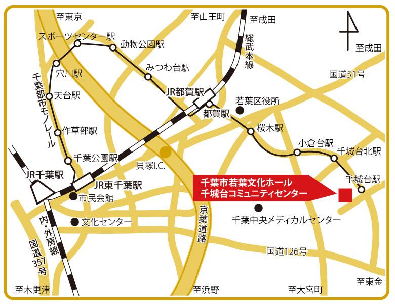 千城台コミュニティセンターMAP