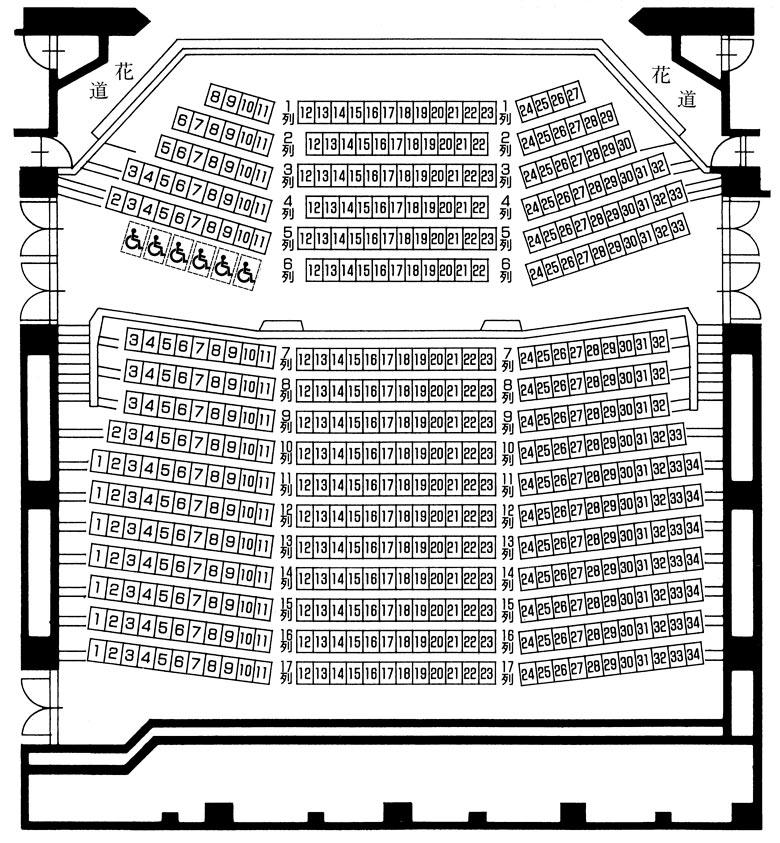 若葉文化ホール ホール客席図